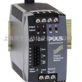 德国PULS电源模块 PISA10.401 上海同昱热销