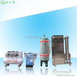 广加环HY-019-300A大型水处理设备臭氧发生器分体式