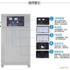 井水消毒臭氧发生器|广州佳环电器科技有限公司