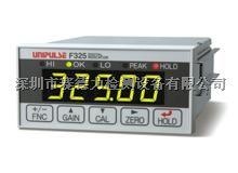F325�C高速峰值保持数字测力仪表