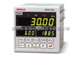 日本UNIPULSE尤尼帕斯TM301(UTMⅡ专用数字扭矩仪表)