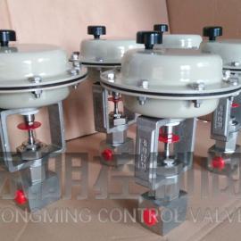 JORDAN MK708系列电厂制氢站气动薄膜小流量调节阀