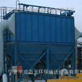 CNMC逆流脉冲反吹袋式除尘器