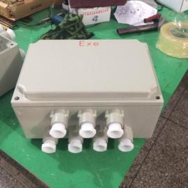 BJX防爆接线箱,铸铝防爆接线箱