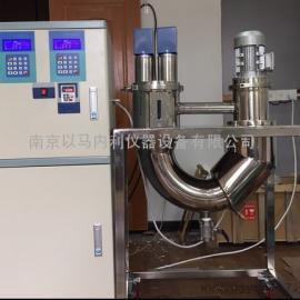 大型超声波石墨烯材料分散器
