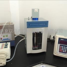 超声波连续流细胞破碎仪JY99-IIBN