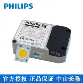 飞利浦LED芯片COB电源驱动套装SLM SD G2 1204LED芯片 2500lm 840