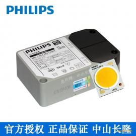 飞利浦LED COB模组套装 筒射灯LED芯片4000lm 840 SLM SD G2 1208