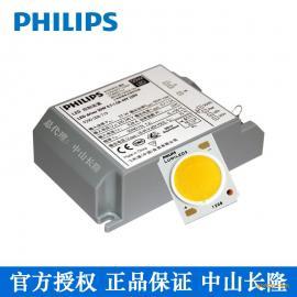 飞利浦COB套装50W射灯筒灯LED芯片模组4500lm 830 SLM SD G2 1208