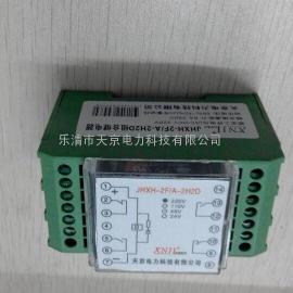 JY8-21B.JY-22B.无源电压继电器
