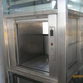 厂家直销传菜机家用货梯液压升降机