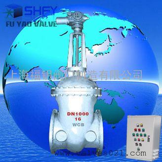 水轮机进水闸阀-dn1000电动水机进水闸阀图片