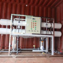直销纯净水设备 反渗透设备 工厂专用的桶装水 水质可达纯净水