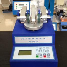 供应新款JM-V可调速漆膜磨耗仪多功能磨耗仪
