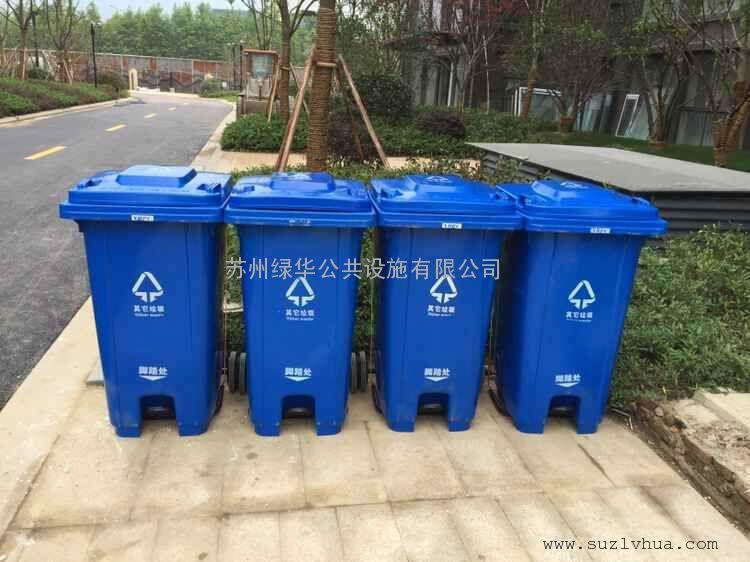苏州小区生活分类垃圾桶
