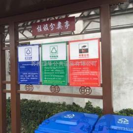 苏州垃圾桶企业-苏州垃圾桶公司-苏州垃圾桶制品厂