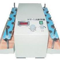 梅香仪器 厂家直供 各种摇床 数显多用垂直振荡器