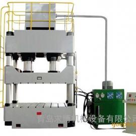 青岛求博供应Y32-315T四柱三梁液压机