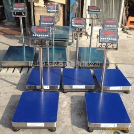 (150kg/10g)防爆电子台秤/长春150公斤防爆电子称价格
