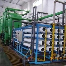 供应上海,浙江,江苏,安徽,湖北工业纯水设备,RO反渗透设备