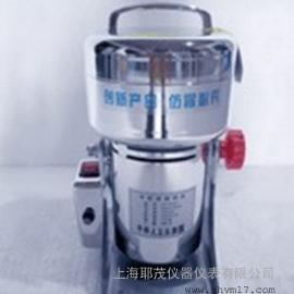家用小型粉碎机/LK-400A摇摆式中药粉碎机