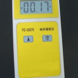 袖珍辐射仪FD-3007K个人χγ辐射监测仪