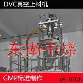 继续式真空上料机 制粒机负压上料机 食物丁上料机