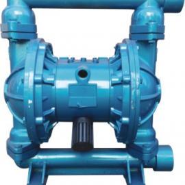厂家直销 QBY-25气动隔膜泵/隔膜泵气动泵铸铁/铝合金
