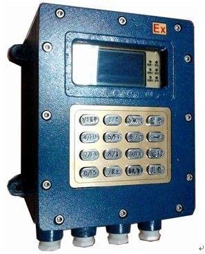 海宏达HD2301-D定量流量防爆箱