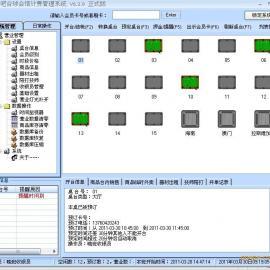 武汉台球收费软件、武汉台球计费系统