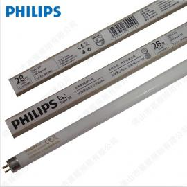 飞利浦TL5 28W三基色荧光灯管