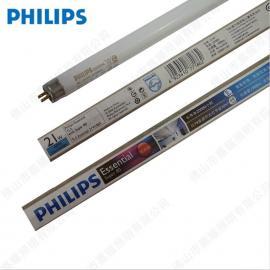飞利浦TL5 21W三基色荧光灯管