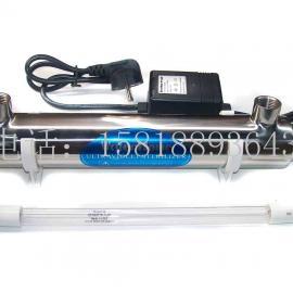 水处理过流式紫外线杀菌器CK-UV3T  家用小流量紫外线40W