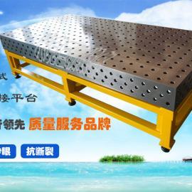 三威通用柔性组合工装夹具铸件HT300焊接平台
