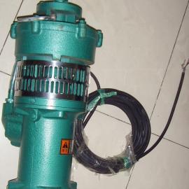 QY15-26-2.2充油式潜水电泵