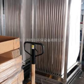 一级代理三菱丽阳MBR膜组件HD600-LY工业废水处理