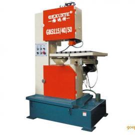 立式金属带锯床生产厂家