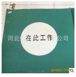 【优创电气】800*800 绿色绝缘橡胶垫 绿色绝缘橡胶板