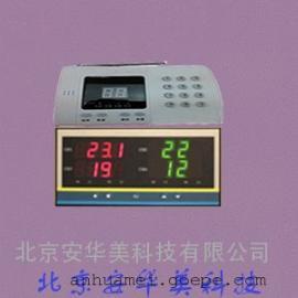 无线智能型温湿度巡检仪