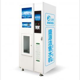 盛源洁小区自动售水机,刷卡自动售水机,投币自动售水机