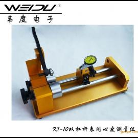 K1-20双杠杆表,轴类零件圆度测量仪