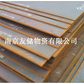 马钢中板南京中厚板现货销售有限公司