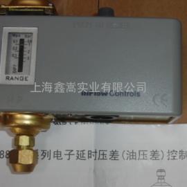 HDP88S,HDP88A压差控制器,控制气体HDP88B