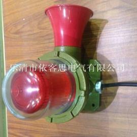 BBJ-LED-ZR防爆声光报警器180分贝