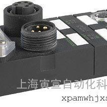 MURR穆尔接线盒模块MVK-P系列