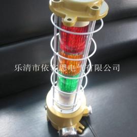 三色防爆声光报警器BBJ-5W-LED