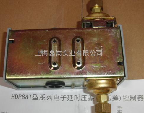 HDP88T压差控制器,HDP88T油压差控制器