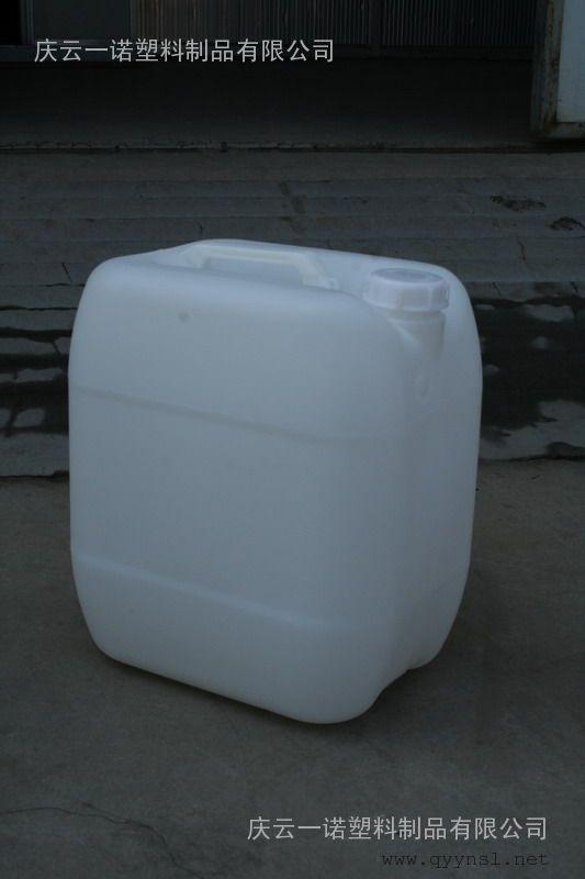 25升塑料桶价格