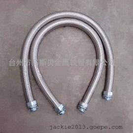穿线管 201不锈钢防爆机床穿线管 编织网穿线软管