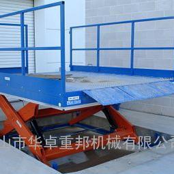 固定式装车平台 固定式液压登车桥 货柜车装卸货梯订制